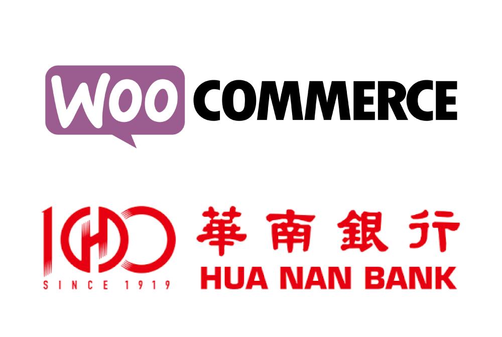 華南金流|WooCommerce 金流串接