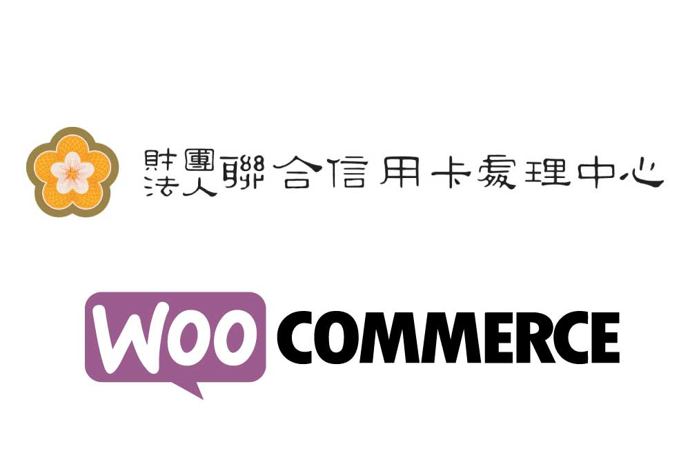 Read more about the article 聯合信用卡|WooCommerce 金流串接